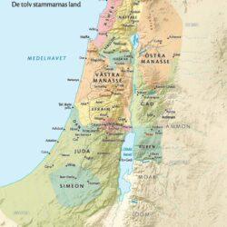 Israel - svensk utgave